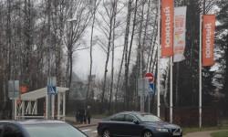сжигают мусор на участке дым в Москве Новые Ватутинки