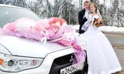 Многие москвичи решили приурочить свои свадьбы ко Дню святого Валентина