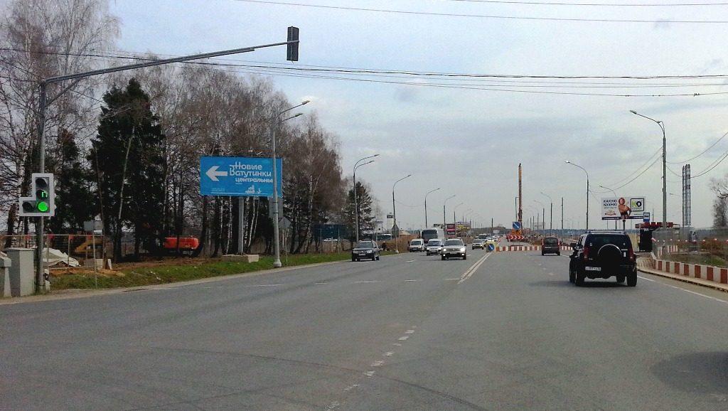 Калужском шоссе, запущена, объездная, дорога, строительство новый, мост, Центральным, Южным кварталом