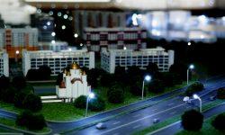 Вечерние Ватутинки проект будущего Центральный кварта 2020, новый мост mos-vatutinki.ru