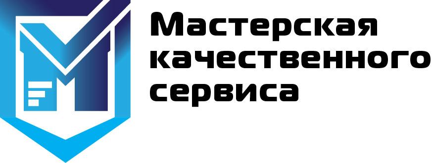 Логотип_полностью